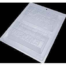 Forma BWB Tablete É Uma Menina Ref.10075 Com Silicone
